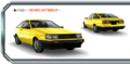 AE86 Levin Yellow AS8