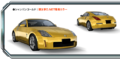350Z Champagne Gold AS8