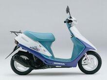 Honda Dio.jpg