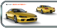 S15 Gold AS8