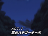 Fourth Stage - Act 7