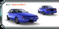 Blue Trueno 2Door AS8