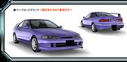 DC2 Purple Metallic AS8