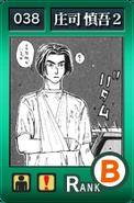 SS038 Shingo Shoji Ch045