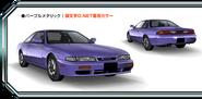 S14 Purple Metallic AS8