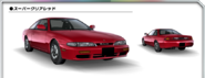 S14 Super Clear Red AS0