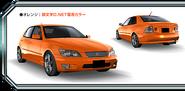 Altezza Orange AS8