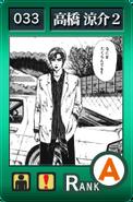 SS033 Ryosuke Takahashi Ch081
