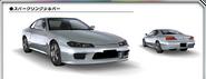S15 Sparkling Silver AS0