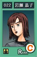 SS022 Kyoko Iwase