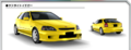 EK9 Sunlight Yellow AS0