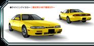 S14 Lightning Yellow AS8