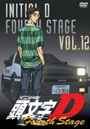 Takumi Fujiwara with his AE86 in a Fourth Stage DVD Volume cover