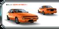 Orange Trueno 2Door AS8