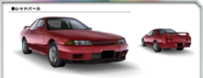 R32 Red Pearl AS0