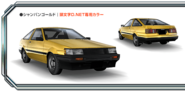 AE85 Levin Champagne Gold AS8