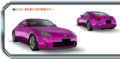 350Z Pink AS8