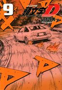 Initial D New Edition Volume 9 Cover