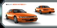 S13 Orange AS8