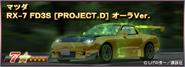 RX-7 FD3S (PROJECT.D) Aura Ver.