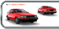 AE86 Levin Red AS8