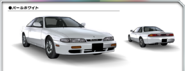 S14 Pearl White AS0