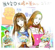 ''Initial D x Toge no Kamameshi Oginoya'' collaboration special hanging paper Ver