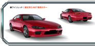 S15 Wine Red AS8