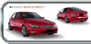 Altezza Wine Red AS8