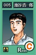 SS005 Koichiro Iketani