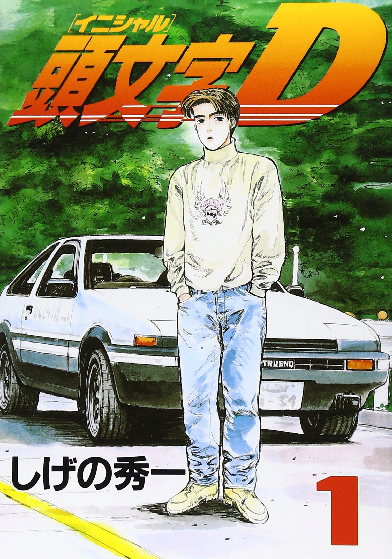 Volume 01