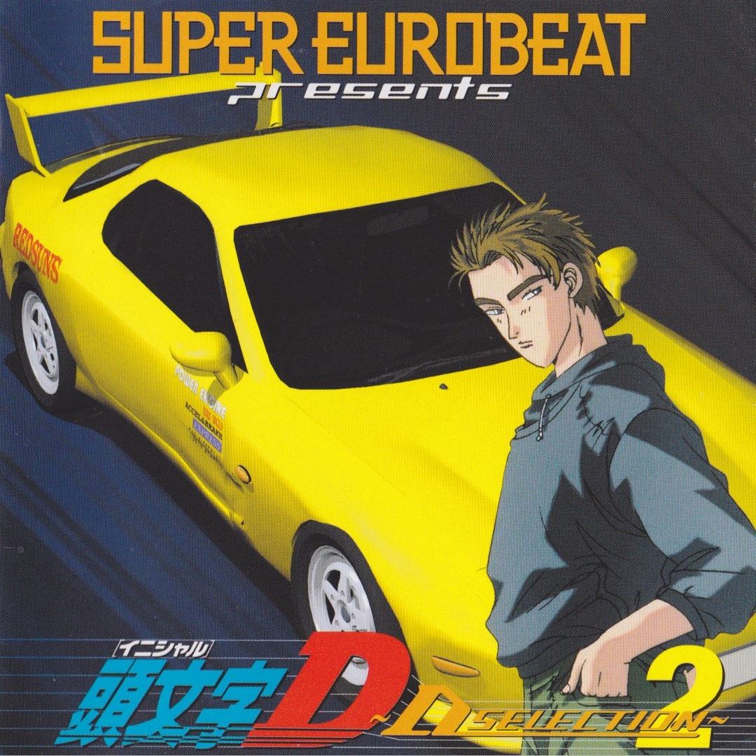 Super Eurobeat Presents Initial D D Selection 2 Initial D Wiki Fandom