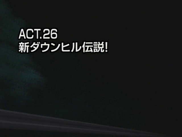 First Stage - Act 26