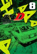 Initial D New Edition Volume 8 Cover