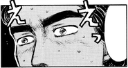 頭文字D 第1巻-Iketani-Yuichi-15a