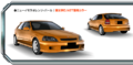 EK9 New Imola Orange Pearl AS8
