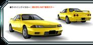 R32 Lightning Yellow AS8