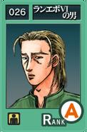 SS026 Ichijo