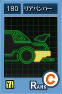 SS180 Rear Bumper
