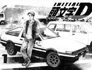 Takumi Vol01 inside cover