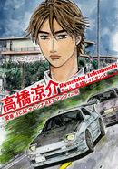 Ryosuke - Initial D Project Profile
