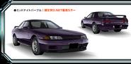 R32 Midnight Purple AS8