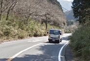 Descending Nanamagari