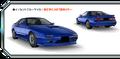 FC3S Innocent Blue Mica AS8