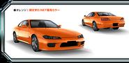 S15 Orange AS8