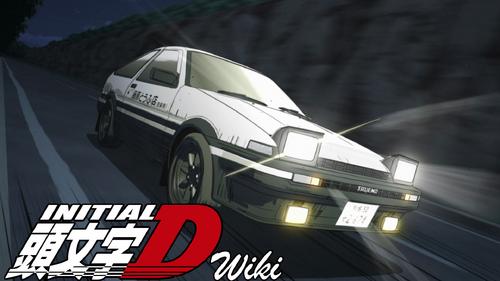 Initial D Wiki