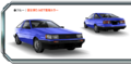 AE86 Levin Blue AS8