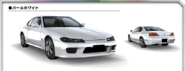 S15 Pearl White AS0