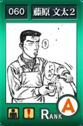 SS060 Bunta Fujiwara Ch172