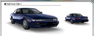 S13 Velvet Blue AS0